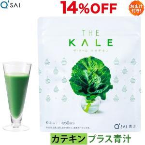 キューサイ青汁 (ケール青汁) カテキンプラス420g/約30日分 粉末タイプ kyusaikenko
