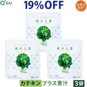 キューサイ青汁 (ケール青汁) カテキンプラス420g/約30日分 粉末タイプ 3袋まとめ買い kyusaikenko