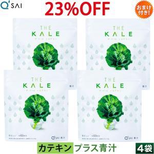 キューサイ青汁 (ケール青汁) カテキンプラス420g/約30日分 粉末タイプ 4袋まとめ買い kyusaikenko