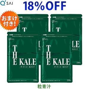 キューサイ 粒青汁 210粒×4袋セット|kyusaikenko