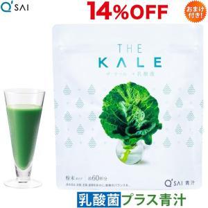 キューサイ青汁善玉菌プラス420g(粉末タイプ)【1袋420...