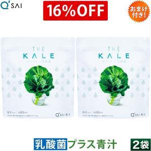 キューサイ青汁善玉菌プラス420g(粉末タイプ)2袋まとめ買...