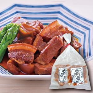 豚角煮 長崎 中華 お取り寄せ 惣菜 コラーゲン とろける食感 120g×2袋×1セットの画像