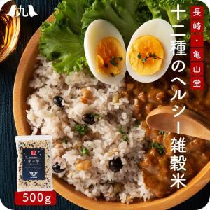 米の華−12種のヘルシーセレクト 500g 雑穀 ミックス ブレンド メール便(クリックポスト)|kyushu-sanchoku