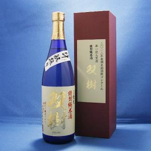 倉光 斗瓶採り 特別純米酒 双樹  720ml