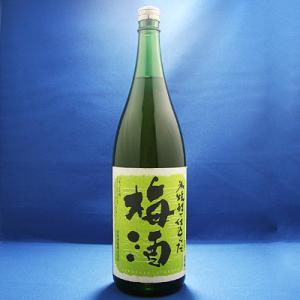 米焼酎で仕込んだ梅酒 14° 1800ml