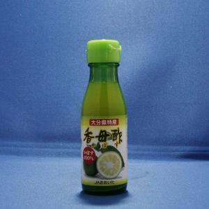 ☆大分県特産 香母酢(かぼす果汁100%) 95ml  かぼす果汁は、お料理などに幅広くお使いいただ...