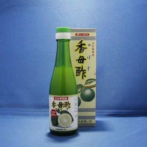 大分県特産 香母酢(かぼす果汁100%) 200ml  かぼす果汁は、お料理などに幅広くお使いいただ...