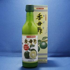 大分県特産 香母酢(かぼす果汁100%) 360ml  かぼす果汁は、お料理などに幅広くお使いいただ...