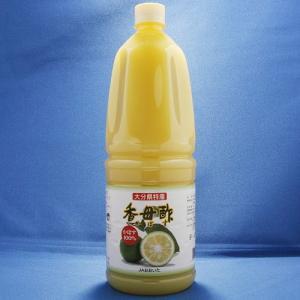 大分県特産 香母酢(かぼす果汁100%) 1800ml  かぼす果汁は、お料理などに幅広くお使いいた...