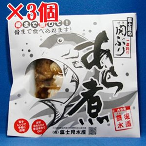 関ブリのあら煮 280g 大分県佐賀関産(3個セット)(代引き不可)|kyushu-shouchu-club