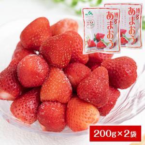 冷凍 博多あまおう 約400g(200g×2袋) あまおう 冷凍いちご 福岡 冷凍 イチゴ 送料無料...