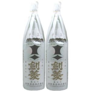 極上 黒松 剣菱 (超特撰)1800ml瓶×2本 kyusyusake
