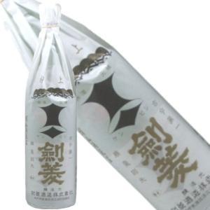 極上 黒松 剣菱 (超特撰)1800ml瓶[箱付] kyusyusake