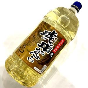 貯蔵本格麦焼酎 琥珀の蔵人(くらひと)25度4000mlペット  kyusyusake