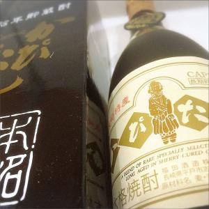 本格麦焼酎 かぴたん10年長期熟成35度720ml瓶[箱付] kyusyusake