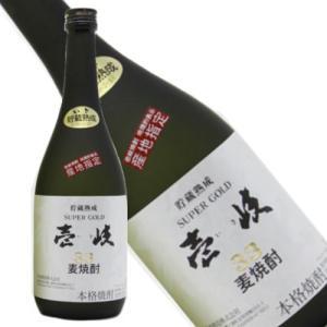 壱岐麦焼酎 壱岐スーパーゴールド長期熟成33度720ml瓶[箱付] kyusyusake