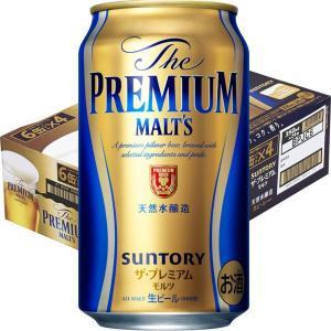 サントリー ザ プレミアムモルツ350ml缶1ケース(24本入)