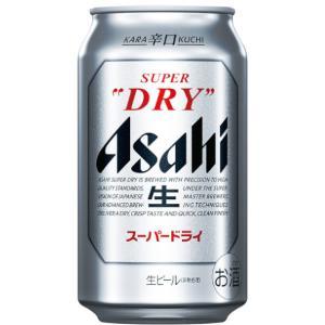 アサヒ スーパードライ350ml缶3ケース(...の関連商品10
