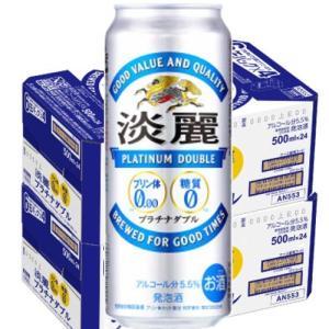 キリン淡麗プラチナダブル500ml2ケース(48本入) kyusyusake
