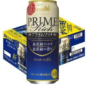 アサヒ クリアアサヒ プライムリッチ500ml缶1ケース(24本入)