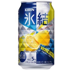 キリン 氷結 レモン350ml缶1ケース(24本入)|kyusyusake