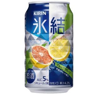 キリン 氷結 グレープフルーツ350ml缶1ケース(24本入)|kyusyusake