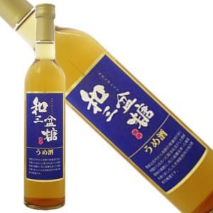 玄海酒造 和三盆糖の梅酒15度500ml[箱付]|kyusyusake