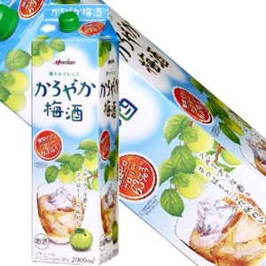 キリン かろやか梅酒8度2000mlパック|kyusyusake