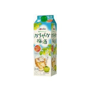 キリン かろやか梅酒8度1000mlパック|kyusyusake