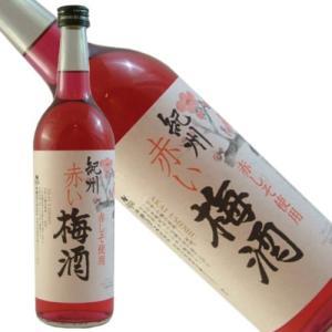 中野BC 紀州 赤い梅酒12度720ml|kyusyusake