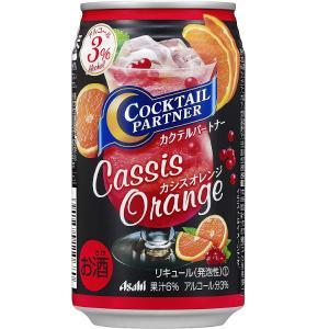 アサヒ カクテルパートナー カシスオレンジ350ml缶1ケース(24本入)|kyusyusake