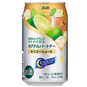 アサヒ カクテルパートナー モスコミュ-ル350ml缶1ケース(24本入)|kyusyusake