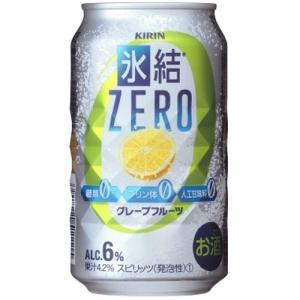 キリン 氷結ZERO(グレープフルーツ)350ml缶1ケース(24本入)