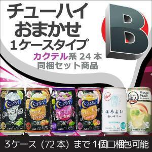 チューハイおまかせタイプ B350ml缶1ケース(24本入 )|kyusyusake