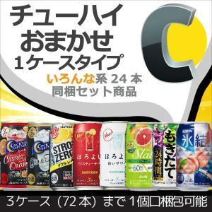 チューハイおまかせタイプ C350ml缶1ケース(24本入 )|kyusyusake