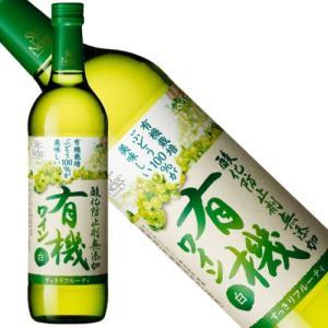 サントネージュ 酸化防止剤無添加有機ワイン720ml(白) kyusyusake