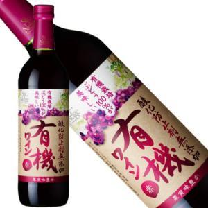 サントネージュ 酸化防止剤無添加有機ワイン720ml(赤) kyusyusake