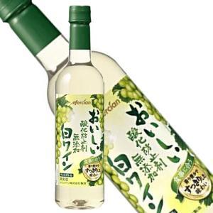 メルシャンおいしい酸化防止剤無添加白ワイン(すっきりテイスト)720ml kyusyusake