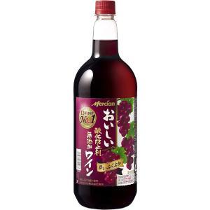 メルシャンおいしい酸化防止剤無添加赤ワインふくよか1500mlペット kyusyusake