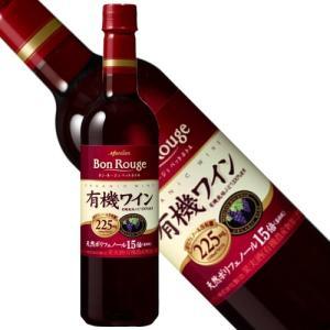 メルシャン ボン・ルージュ有機ワイン720ml(赤) kyusyusake
