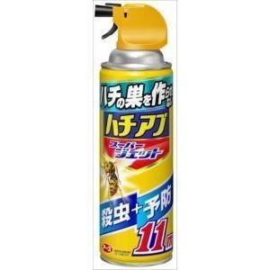 ハチの巣を作らせない ハチアブスーパージェット ...の商品画像
