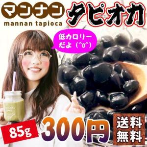 名称:こんにゃく加工品 原材料名:果糖ぶとう糖液(国内製造)、こんにゃく精粉(国産)、酸味料、加工澱...