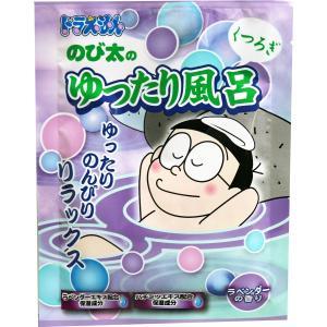 ドラえもんバスパウダー のび太のくつろぎゆったり風呂 ラベンダーの香り 40g|kyuusansyoukai