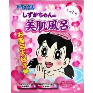 ドラえもんバスパウダー しずかちゃんのしっとり美肌風呂 ガーリーフローラルの香り 40g|kyuusansyoukai