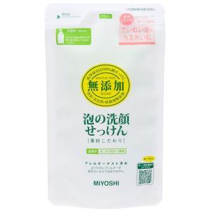 無添加 素材こだわり 泡の洗顔せっけん リフィル|kyuusansyoukai