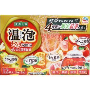 温泡 発泡入浴 とろり炭酸湯 ぜいたく果実紅茶 12錠入|kyuusansyoukai