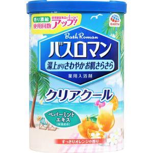 バスロマン 薬用入浴剤 クリアクール すっきりオレンジの香り 600g|kyuusansyoukai