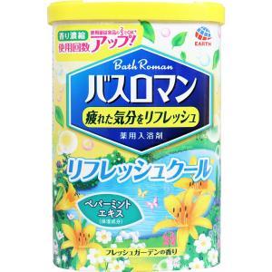 バスロマン 薬用入浴剤 リフレッシュクール フレッシュガーデンの香り 600g|kyuusansyoukai