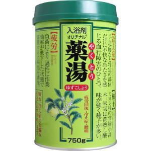 オリヂナル 薬湯 入浴剤 ゆずこしょう 750g|kyuusansyoukai
